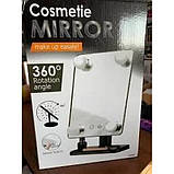 Зеркало с LED подсветкой для макияжа Cosmetie MIRROR Mode Arivans 27 x 16.5 см, фото 6
