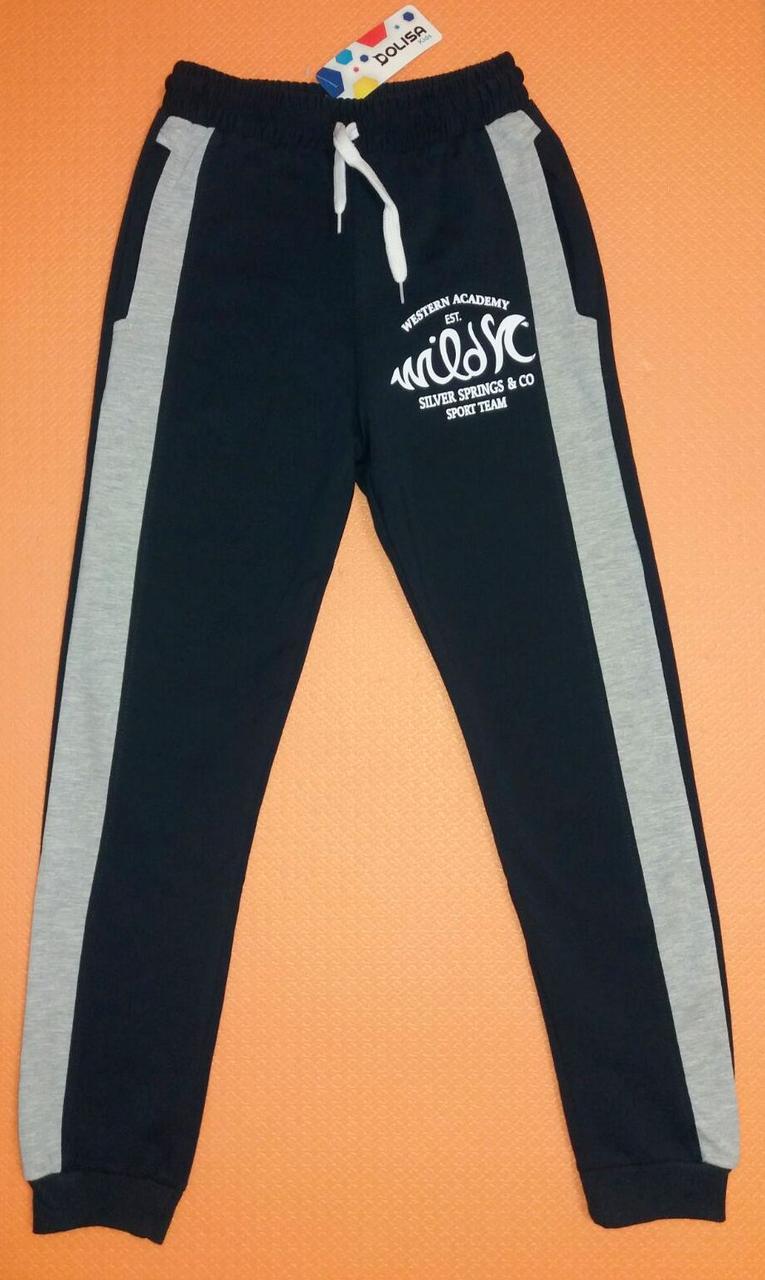 Спортивные штаны для мальчика р.152 Турция