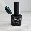 Гель лак для нігтів Sweet Nails темно зелений №43 8мл, фото 2