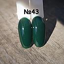 Гель лак для нігтів Sweet Nails темно зелений №43 8мл, фото 4