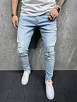 Молодіжні чоловічі модні джинси завужені рвані світло блакитні | Штани узкачи повсякденні якісні