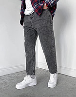 Мом джинсы мужские темно-серые турецкие, МОДНЫЕ стильные джинсы момы ( весна , осень ) серые под кроссовки