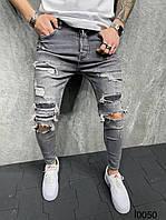 Молодежные мужские модные джинсы зауженные рваные серые   Штаны брюки узкачи повседневные качественные