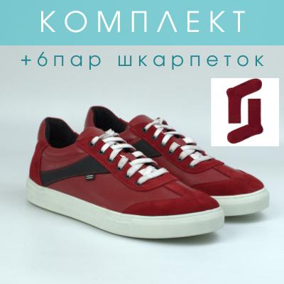 Кроссовки мужские красные кожа и замшевые вставки обувь Rosso Avangard DolGa RED WhiteTPR + 6 пар носков