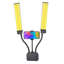 Потужна світлодіодна лампа подвійна Double Arms Led Fill AL-45X, лед лампа для фото, студії