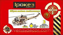Сборная модель Вертолета Ирокез