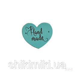Бирки пришивні у формі сердечка , колір бірюзовий тіффані