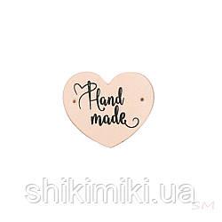 Бирки пришивні у формі сердечка , колір світло рожевий