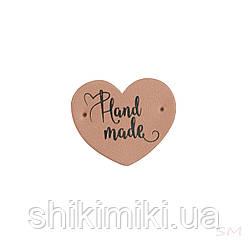 Бирки пришивні у формі сердечка , колір ліловий