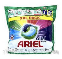Капсули для прання Аріель для кольорових речей Ariel Pods Color 55 шт