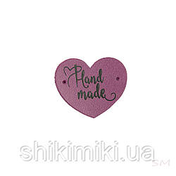 Бирки пришивні у формі сердечка , колір пурпурний