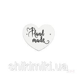 Бирки пришивні у формі сердечка , колір білий