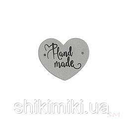 Бирки пришивні у формі сердечка , колір сірий