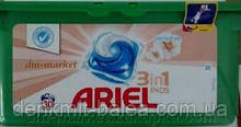 Капсули для прання дитячого білого і кольорового білизни Ariell Sensitive 28 шт
