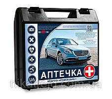 Аптечка автомобільна-1 Новий стандарт