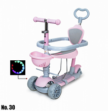 Самокат Scooter Smart 5 в 1 пастельно-розовый с бортиком
