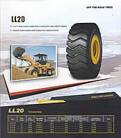Шины 23.5-25 Leadway для фронтальных погрузчиков, шины спецтехники 23.5/25  23.5x25