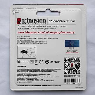 Карта памяти KINGSTON microSDXC 64GB UHS-I U1 Canvas Select Plus (SDCS/64GB), фото 2