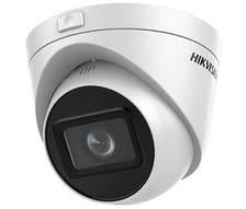 ¶2Мп IP відеокамера з варіофокальним об'єктивом DS-2CD1H23G0-IZ (2.8-12 ММ)