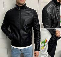 Стильная кожаная черная куртка мужская из кожзама, демисезонные кожанки экокожа на молнии Турция (кожанка)