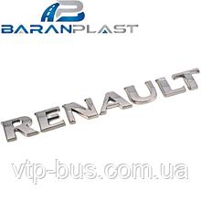 """Напис """"RENAULT"""" (задні двері) на Renault Trafic (2001-2014) Baran Plastik (Туреччина) BRN1542"""