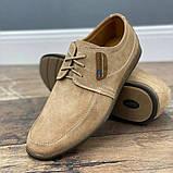 42 Размер! Туфли мужские стильные бежевого цвета (156020), фото 2