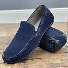 Туфли - мокасины мужские на резинку синего цвета (156010)
