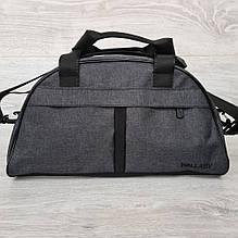Спортивная сумка тканевая через плечо цвета графит (213гф)