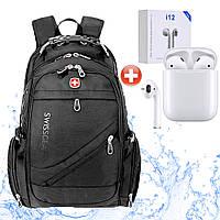 Туристический швейцарский рюкзак 8810 для школы с USB отделением для ноутбука+ наушники