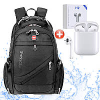 Туристический водонепроницаемый Рюкзак швейцарский городской рюкзак с чехлом от дождя+Беспроводные наушники