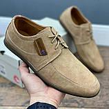 42 Размер! Туфли мужские стильные бежевого цвета (156020), фото 3