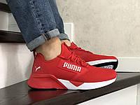 Красные кроссовки Puma Hybrid Rocket мужские весенние кросовки Retaliate  из плотной сетки