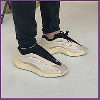 Кроссовки мужские демисезонные Adidas Yeezy Boost 700 V3 Адидас Изи Буст (Реплика)