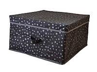 Короб для зберігання речей Тарлєв 58*30*25см, мікс (258564)