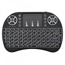 Беспроводная клавиатура мини Riitek Rii Mini i8 PRO тачпад русско-английская раскладка c подсветкой