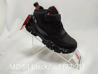 Черные ботинки для мальчика TM Apawwa