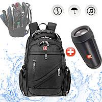 Городской Универсальный швейцарский рюкзак SwissGear чехлом от дождя 35 л + Bluetooth колонка T&G E2 Черный