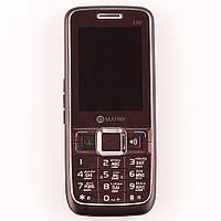 Nokia Matrix E90 Коричневый