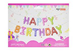 """Написи """"Happy Birthday"""" кольоровий з середечками 16"""" (40см)"""