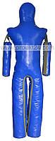 Манекен для борьбы, борцовский манекен 140см. (1 нога, руки вниз)
