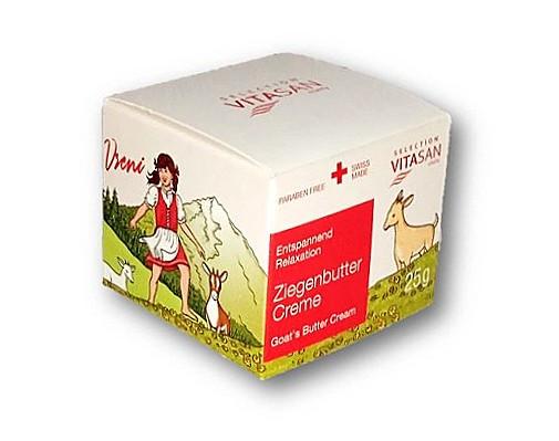 Козий крем многофункциональный Goats butter 25 гр