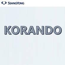 Ssangyong Korando
