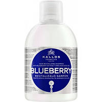 Шампунь c экстрактом черники Kallos KJMN Blueberry  Калос Черника, 1 л, Венгрия