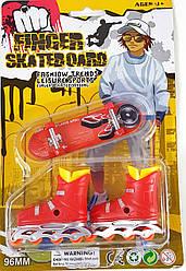 Набор Фингерборд 2в1 пальчиковый скейт самокат fingerboard и мини ролики