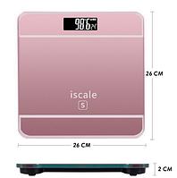 Напольные электронные весы (бытовые) Iscale розовые + датчик температуры 4 цвета 180кг