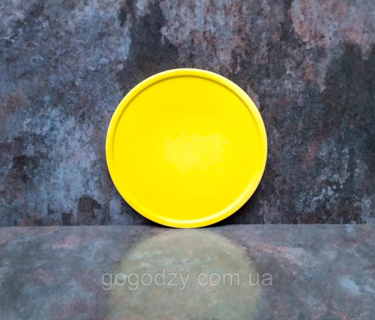 Блюдце 135 мм жовте
