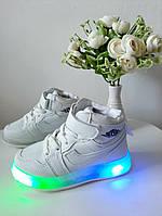 Хайтопы белые для мальчика для девочки высокие кроссовки с мигающей подошвой