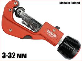 Ручной труборез для медных труб  3-32 мм Yato YT-22338