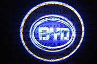 Подсветка дверей авто / лазерная проeкция логотипа BYD | БИД