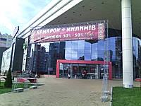 Фермовая конструкция, фото 1